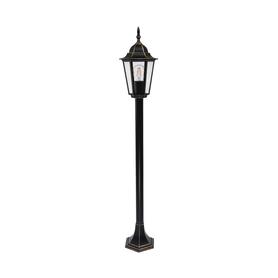 Lampa ogrodowa LO4103 CZARNO-ZŁOTA 103 cm