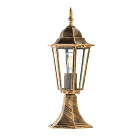 Lampa ogrodowa LO4104 ZŁOTA 42 cm