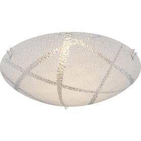 Plafon lampa sufitowa GLOBO FERDI 48266-8 LED 8w