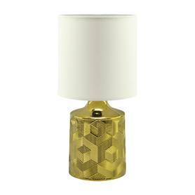 LAMPKA NOCNA STOŁOWA LINDA E14 GOLD/WHITE