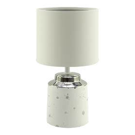 LAMPKA NOCNA STOŁOWA HELENA E14 WHITE