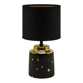 LAMPKA NOCNA STOŁOWA HELENA E14 BLACK