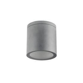 LAMPA KINKIET ZEWNĘTRZNY QUAZAR 18 SZARA