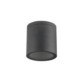 LAMPA KINKIET ZEWNĘTRZNY QUAZAR 18 CZARNA