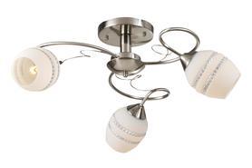 Żyrandol Lampa sufitowa Żyrandol Beja 3 Lampex