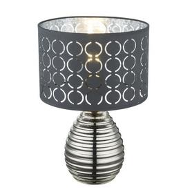 Lampka stołowa GLOBO MIRAUEA chrom 21617