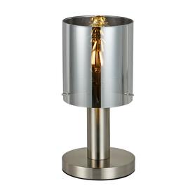 NOWOCZESNA LAMPA STOŁOWA SARDO TB-5581-1-SC+SG