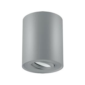 Oprawa Tuba nabudowania HARY C GU10 SILVER